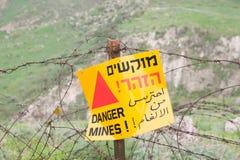Ορυχεία που προειδοποιούν στο Ισραήλ Στοκ φωτογραφία με δικαίωμα ελεύθερης χρήσης