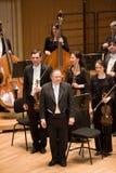 ορχήστρα eterna anima φιλαρμονική στοκ εικόνες με δικαίωμα ελεύθερης χρήσης