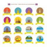 Ορόσημα και εικονίδια επαρχιών της Ταϊλάνδης Στοκ φωτογραφίες με δικαίωμα ελεύθερης χρήσης