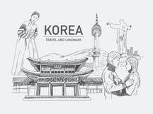 Ορόσημα στην Κορέα διανυσματική απεικόνιση