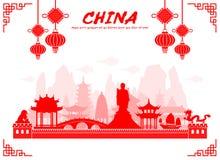 Ορόσημα ταξιδιού της Κίνας Στοκ Εικόνα