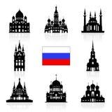 Ορόσημα ταξιδιού της Ρωσίας Στοκ Εικόνα