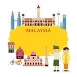 Ορόσημα της Μαλαισίας, άνθρωποι στον παραδοσιακό ιματισμό, πλαίσιο Στοκ φωτογραφία με δικαίωμα ελεύθερης χρήσης