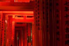 Ορόσημο του Κιότο taisha Inari Fushimi Στοκ εικόνες με δικαίωμα ελεύθερης χρήσης