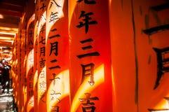 Ορόσημο του Κιότο taisha Inari Fushimi Στοκ Φωτογραφίες