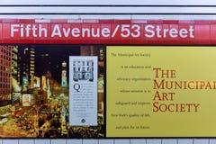 53$ος σταθμός οδών - υπόγειος NYC Στοκ Εικόνες