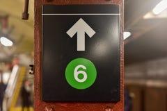 53$ος σταθμός οδών - υπόγειος NYC Στοκ εικόνες με δικαίωμα ελεύθερης χρήσης