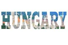 Ουγγαρία Στοκ Εικόνες