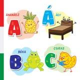 Ουγγρικό αλφάβητο Ανανάς, κρεβάτι, βάτραχος, κοτόπουλο Διανυσματικοί γράμματα και χαρακτήρες Στοκ φωτογραφία με δικαίωμα ελεύθερης χρήσης
