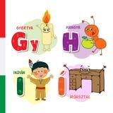 Ουγγρικό αλφάβητο Κερί, μυρμήγκι, Injun, γέφυρα Διανυσματικοί γράμματα και χαρακτήρες Στοκ Εικόνες
