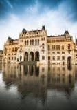 Ουγγρικό κτήριο του Κοινοβουλίου Στοκ Εικόνα