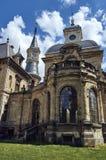 Ουγγρικό Hogwarts Στοκ εικόνες με δικαίωμα ελεύθερης χρήσης