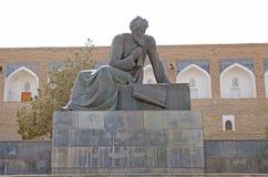 Ουζμπεκιστάν Στοκ Φωτογραφία