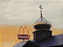 26 07 2018 Ουκρανία Κίεβο Εκκλησία και McDonald ` s απεικόνιση αποθεμάτων