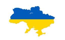 Ουκρανία ελεύθερη απεικόνιση δικαιώματος