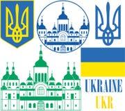 Ουκρανία Στοκ Εικόνα