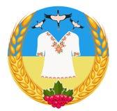 Ουκρανία Στοκ Φωτογραφίες