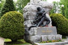 Ουκρανία, Lviv - το Μάιο του 2019: Τάφος του Ivan Franko στοκ φωτογραφία με δικαίωμα ελεύθερης χρήσης