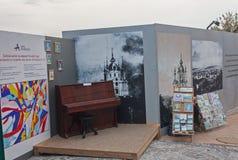 ΟΥΚΡΑΝΙΑ, ΚΙΕΒΟΥ - 9.2013 Σεπτεμβρίου: Κάθοδος του Andrew πιάνων στοκ φωτογραφία με δικαίωμα ελεύθερης χρήσης