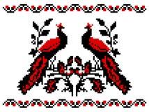 Ουκρανική διακόσμηση κεντητικής διανυσματική απεικόνιση