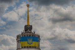 Ουκρανική σημαία στο μέτωπο του κτηρίου με το αστέρι, το οποίο χτίστηκε στη The Times της ΕΣΣΔ Κίεβο Στοκ Εικόνα