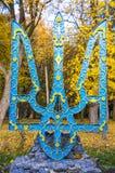Ουκρανική τρίαινα Στοκ φωτογραφία με δικαίωμα ελεύθερης χρήσης