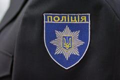 Ουκρανικός αστυνομικός σιριτιών σε ομοιόμορφο με την επιγραφή Στοκ εικόνες με δικαίωμα ελεύθερης χρήσης