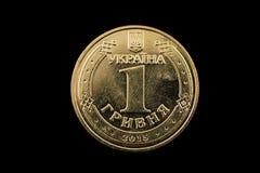 Ουκρανικός νόμισμα Hryvnia που απομονώνεται σε ένα μαύρο υπόβαθρο Στοκ φωτογραφίες με δικαίωμα ελεύθερης χρήσης