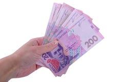 Ουκρανικό νόμισμα hryvnia Στοκ εικόνες με δικαίωμα ελεύθερης χρήσης