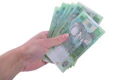 Ουκρανικό νόμισμα hryvnia Στοκ Εικόνες