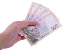 Ουκρανικό νόμισμα hryvnia Στοκ φωτογραφίες με δικαίωμα ελεύθερης χρήσης