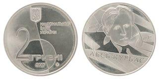 Ουκρανικό νόμισμα hryvnia Στοκ Εικόνα