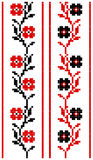 Ουκρανικό παραδοσιακό ornament1 Στοκ Εικόνες
