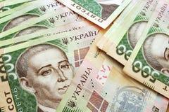 Ουκρανικό hryvnia UAH τραπεζογραμματίων Εθνικά financies της Ουκρανίας Στοκ φωτογραφίες με δικαίωμα ελεύθερης χρήσης