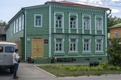 Ουλιάνοφσκ, Ρωσία - 10 Αυγούστου 2018: Είσοδος στην ντουλάπα του σπίτι-μουσείου Λένιν σε Simbirsk Ουλιάνοφσκ στοκ εικόνα με δικαίωμα ελεύθερης χρήσης