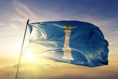 Ουλιάνοφσκ Oblast του υφαντικού υφάσματος υφασμάτων σημαιών της Ρωσίας που κυματίζει στην κορυφή ελεύθερη απεικόνιση δικαιώματος