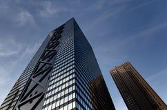 Ουρανοξύστες Shinjuku, Τόκιο Στοκ φωτογραφία με δικαίωμα ελεύθερης χρήσης