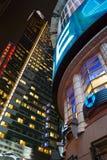 ουρανοξύστης πόλεων Στοκ εικόνες με δικαίωμα ελεύθερης χρήσης