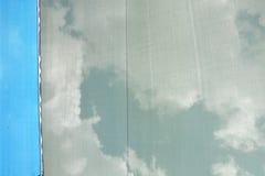 Ουρανός και σύννεφα Στοκ εικόνες με δικαίωμα ελεύθερης χρήσης