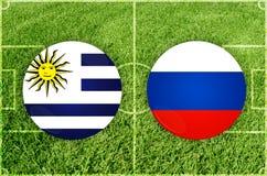 Ουρουγουάη εναντίον του αγώνα ποδοσφαίρου της Ρωσίας Στοκ Εικόνα