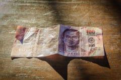 λουτρό 100 δραματικό Στοκ φωτογραφία με δικαίωμα ελεύθερης χρήσης