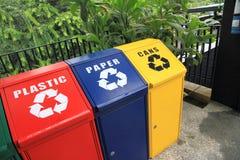 δοχεία ανακύκλωσης Στοκ Εικόνες