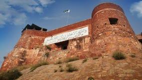 Οχυρό Jamrud στοκ φωτογραφίες με δικαίωμα ελεύθερης χρήσης