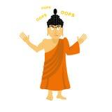 Ο έκπληκτος Βούδας λέει ουπς Μπερδεμένος ινδικός Θεός Ανώτατο teache διανυσματική απεικόνιση
