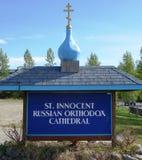 Ο αθώος ρωσικός ορθόδοξος καθεδρικός ναός του ST στο Anchorage, Αλάσκα στοκ φωτογραφίες με δικαίωμα ελεύθερης χρήσης