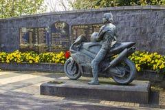 Ο αναμνηστικός κήπος στον πρώην παλαιότερο αδελφό του Joey Dunlop του Robert Dunlop σε Ballymoney, κομητεία Antrim, Βόρεια Ιρλανδ Στοκ εικόνα με δικαίωμα ελεύθερης χρήσης