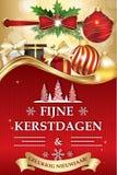 Ολλανδική εταιρική ευχετήρια κάρτα Στοκ Εικόνα