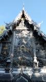 Ο ασημένιος ναός Στοκ φωτογραφία με δικαίωμα ελεύθερης χρήσης