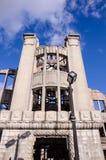 Ο ατομικός θόλος βομβών, το κτήριο ήταν επίθεση από την ατομική βόμβα στο worl Στοκ φωτογραφία με δικαίωμα ελεύθερης χρήσης