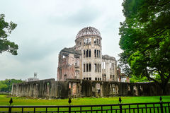 Ο ατομικός θόλος - Χιροσίμα - Ιαπωνία Στοκ φωτογραφίες με δικαίωμα ελεύθερης χρήσης